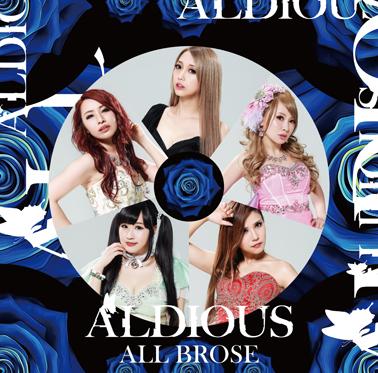 Aldious_aldi-022_i%e9%99%90%e5%ae%9a%e7%9b%a4_%e5%b0%8f