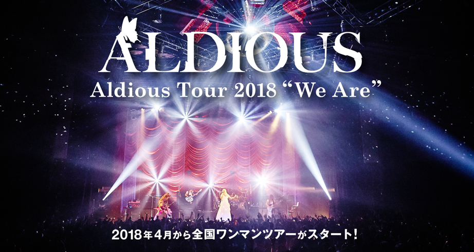 Aldious_tour_slide0221_2web_small