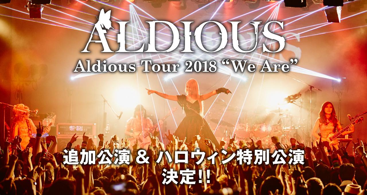 Aldious_2018tour_slide_ol