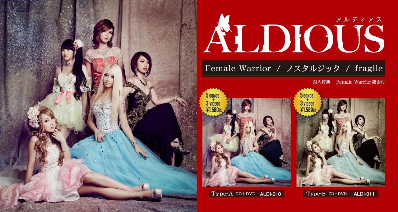 Aldious_sg_slide_1019_3