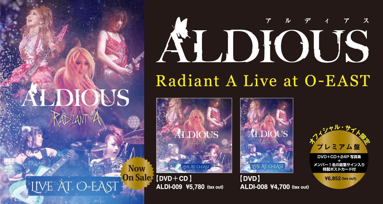 Aldious_dvd_slide_1019_2