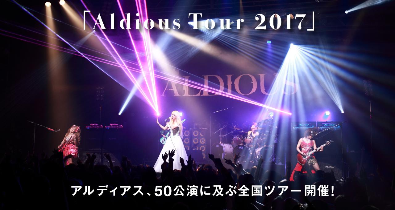 Aldious_tour2017_slide_0405